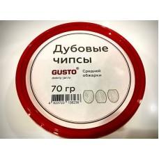 Дубовые чипсы GUSTO (Средний обжиг)