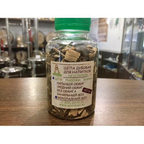 Щепа «Шоколадный MIX» 60 гр.