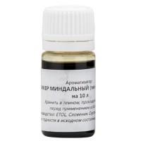 Вкусовой ароматизатор «Ликер миндальный (тип Амаретто)» на 10 л