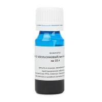 Вкусовой ароматизатор «Ликер апельсиновый (тип Блю-Карасю)» на 10 л