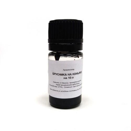 Вкусовой ароматизатор «Брусника на коньяке» на 10 л