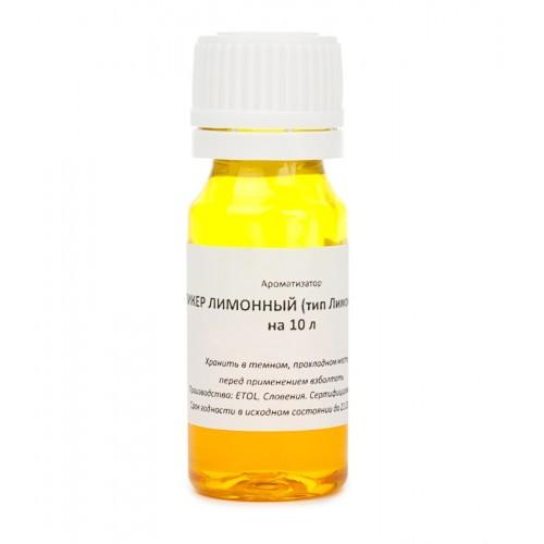 Вкусовой ароматизатор «Ликер лимонный (тип Лимончелло)» на 10 л