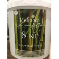 Меласса сахарная тростниковая, ведро 8 кг (пр-во Вьетнам)