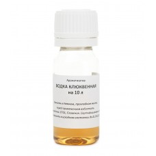 Вкусовой ароматизатор «Водка клюквенная» на 10 л