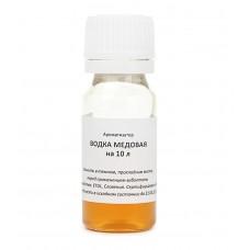 Вкусовой ароматизатор «Водка медовая» на 10 л