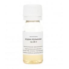 Вкусовой ароматизатор «Водка полынная» на 10 л
