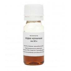 Вкусовой ароматизатор «Водка черничная» на 10 л