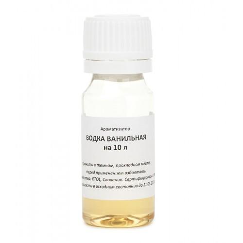 Вкусовой ароматизатор «Водка ванильная» на 10 л