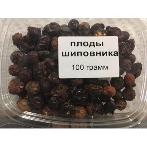 Плоды шиповника 100 гр