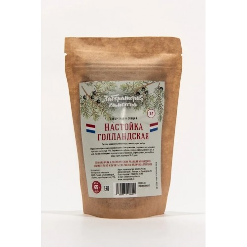 Набор трав и специй настойка Голландская