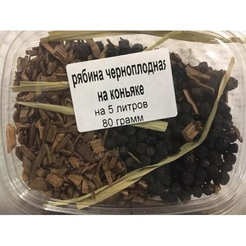 Рябина черноплодная на коньяке 80 гр