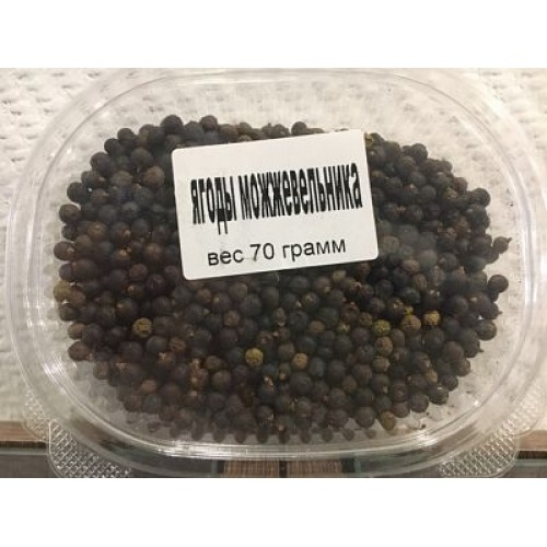 Ягоды можжевельника 70 гр