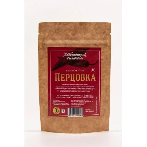 Набор трав и специй Перцовка