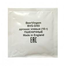 Дрожжи Beervingem элевые  для пшеничного пива
