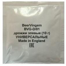 Дрожжи Beervingem элевые универсальные