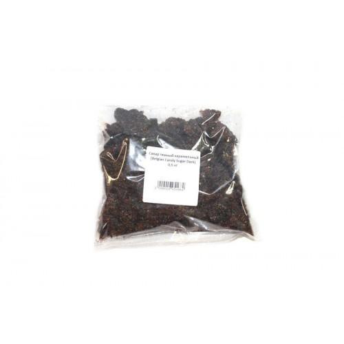 Сахар темный карамельный (Belgian Candy Sugar Dark), 0,5 кг